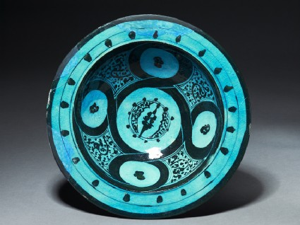 Bowl with vegetal and geometric decorationtop