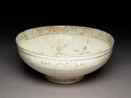 Bowl with arabesques and pseudo-kufic inscriptionoblique
