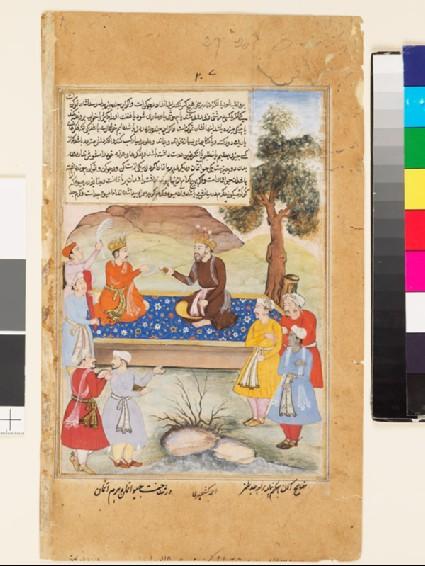 Bhishma instructs Yudhishthirafront