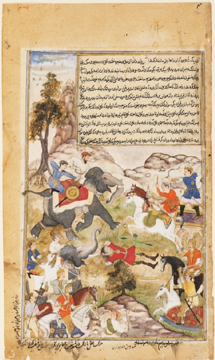 The Pandava brothers do battle with the King of Angafront