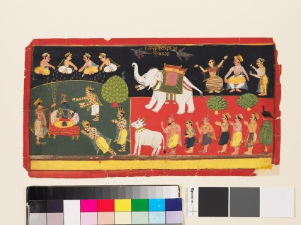 Krishna revered by Indra arriving on a white elephantfront