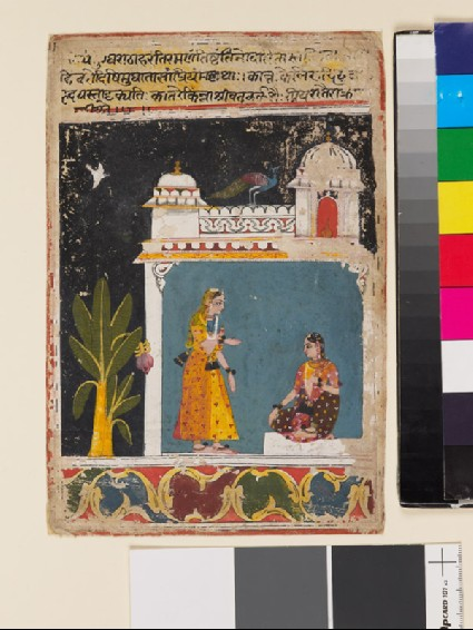 The sakhi's exhortation, from the Amaru Satakafront