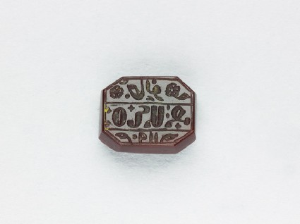 Octagonal bezel seal with Armenian inscription, cross, leaf, and floral decorationfront