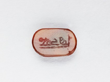 Rectangular bezel seal with kufic inscriptionfront