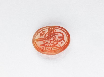 Oval bezel seal with Tughrā inscriptionfront