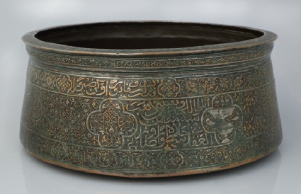 Bowl with medallions, blazons, and inscriptionfront