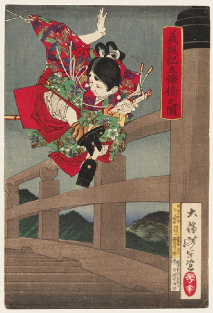 Yoshitsune at Gojō Bridgefront