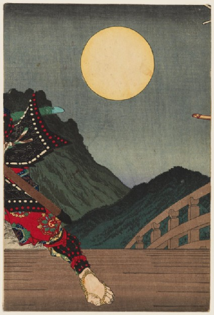 Full moon over Gojō Bridgefront
