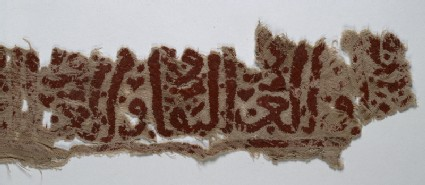 Textile fragment with thuluth inscriptionfront
