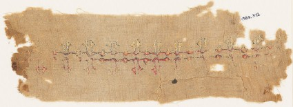 Textile fragment with band of inscriptionfront