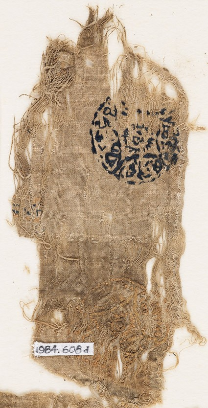 Textile fragment with circles containing lozengesfront