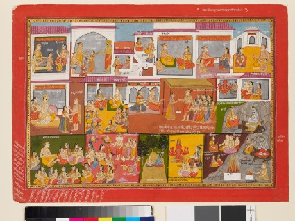 Page from a series of the Bhagavata Puranafront