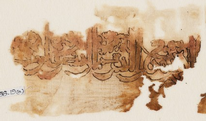 Textile fragment with tiraz band in kufic scriptfront