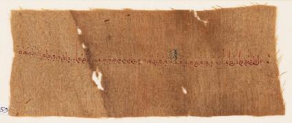 Textile fragment with pseudo-inscriptionfront
