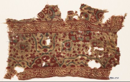 Textile fragment with Persian-inspired script and interlacefront
