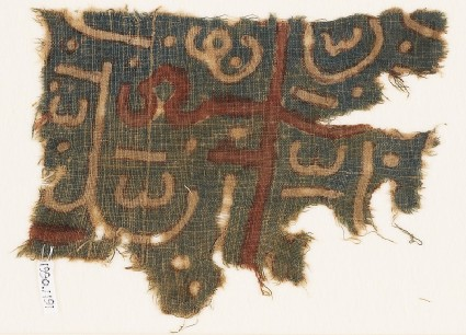 Textile fragment with Arabic-style scriptfront