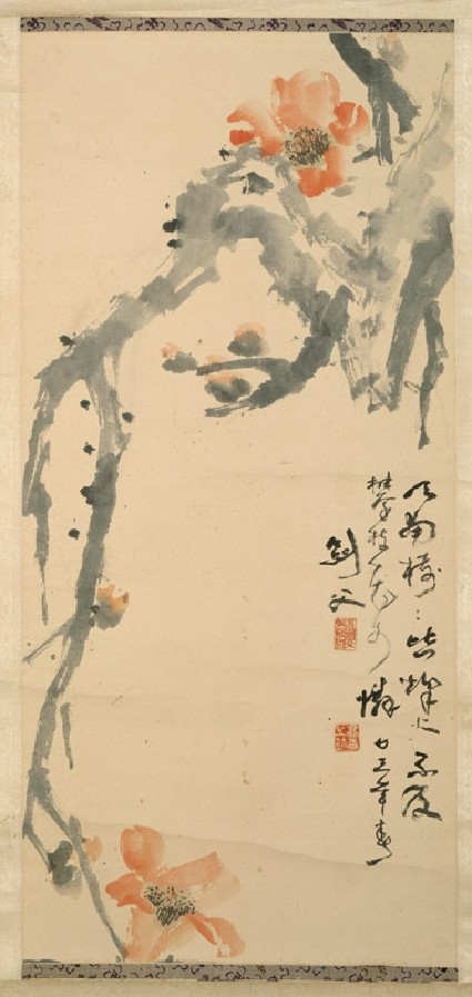 Flowering branchfront, painting only