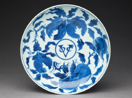 Dish with Dutch East India Company monogramtop