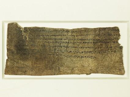 Bactrian Greek tax receiptfront