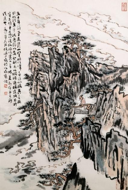 Figure walking around Mount Huangfront