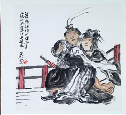 Lü Bu embracing Diaochanfront