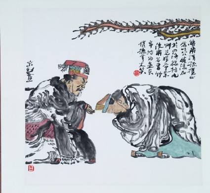 Sun Quan and Lu Su meet for the first timefront