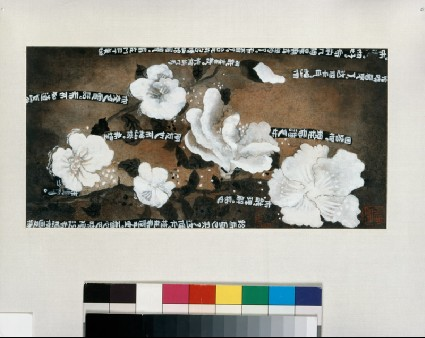 Blossomsfront, painting only