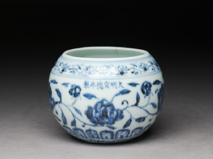 Blue-and-white jar with flowersoblique