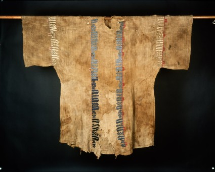 Man's funeral tunic with pseudo-inscriptionfront