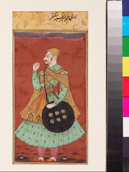 Recto: Bari Mir, son of Sayyid Muzaffar Verso: A ladyback