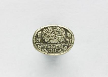 Oval seal with nasta'liq inscription and Latin charactersfront
