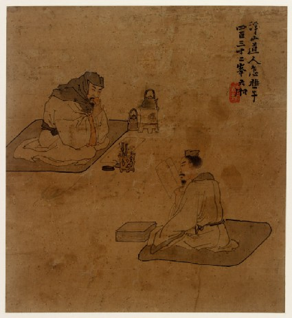Two figures reading and drinking teafront