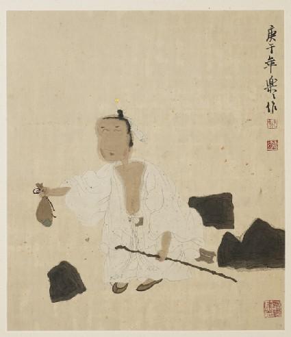 Ruan Fu carrying a pursefront