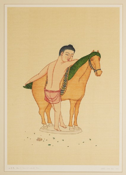Figure with a horsefront