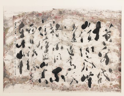 Abstract calligraphy of a poem by Su Shifront