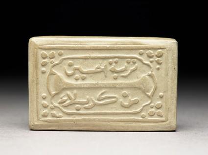 Pilgrim token with calligraphic inscriptionfront