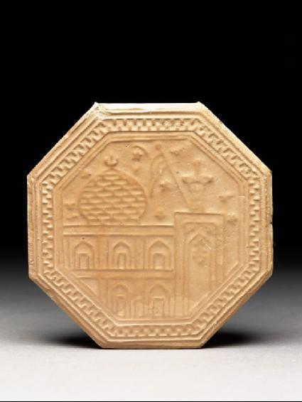 Octagonal pilgrim token with domed buildingfront