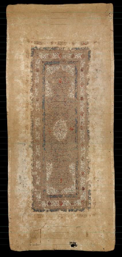 Carpet with floral designfront