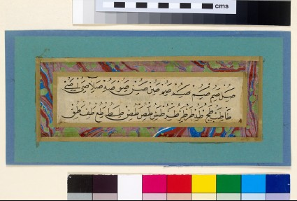 Mufradat, or calligraphic exercise, in thuluth scriptfront