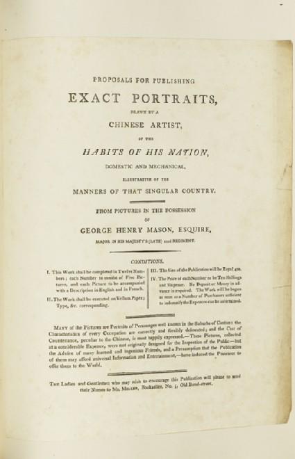 Proposal for publicationfront