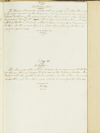 Description of A Shoemaker and A Cobblerfront