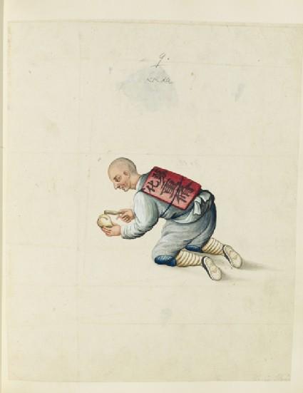 A Buddhist mendicantfront