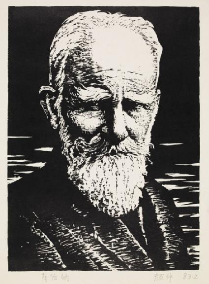 Portrait of George Bernard Shawfront