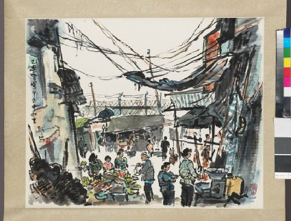 Chung Wo Lane, Hong Kongfront