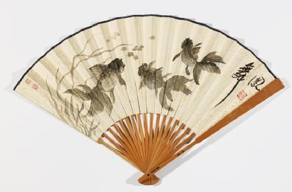 Fan with goldfishfront
