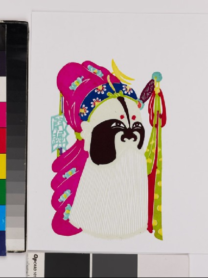 Opera mask of Yuchi Gongfront