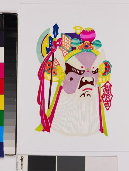 Opera mask of Cheng Yaojinfront