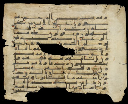 Page from a large Qur'an in kufic scriptfront