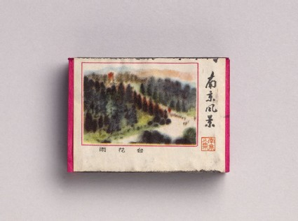 Matchbox depicting Yuhua Terrace, Nanjingtop