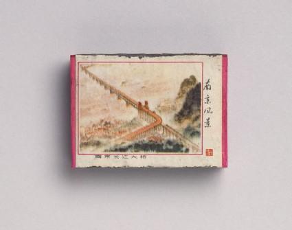 Matchbox depicting Nanjing Bridgetop
